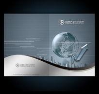 公司企业画册封面设计