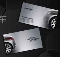 汽车4S店名片设计 PSD