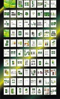 最新原创星级酒店VIS企业识别手册