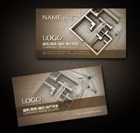 建筑装修房地产名片设计