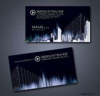 城建规划名片设计