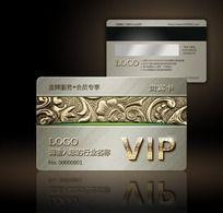 15款 金属VIP贵宾卡设计PSD下载