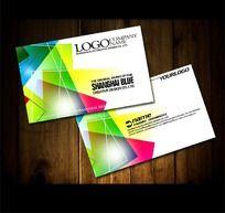 彩色印刷包装名片PSD