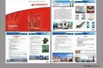 电梯企业产品宣传画册