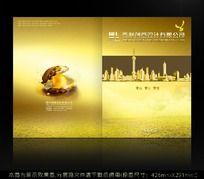 金色商业画册封面设计
