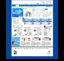 虚拟主机及域名注册公司网站