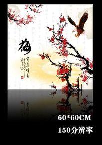 中国风古梅无框画
