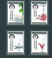 中国风文化展板PSD