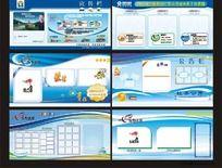 cdr9矢量 企业宣传栏背景设计