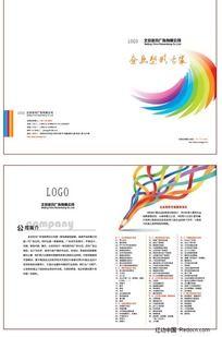 广告公司折页设计