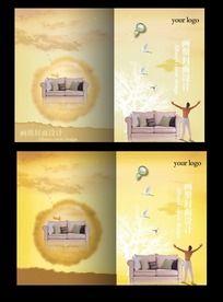 中国风沙发画册封面设计
