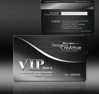 VIP铂金卡设计 黑色金属质感会员卡