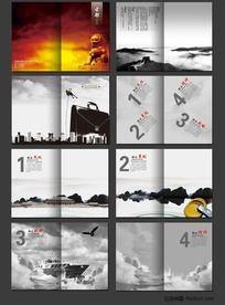 商业房产 广告画册设计PSD格式