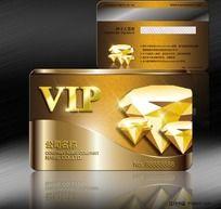 VIP钻石卡设计 贵宾卡