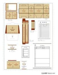 海鲜酒楼VI系统设计