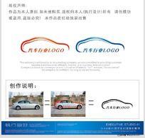 汽车行业LOGO CDR