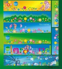 六一儿童节背景设计