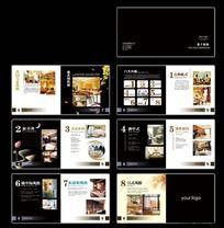 装潢公司画册