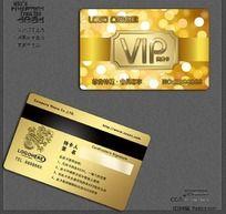 尊贵高档VIP卡