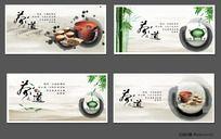 茶文化 茶道展板设计PSD格式