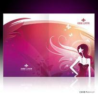 美容化妆品行业画册封面设计