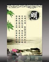 11款 中国风文化墙 校园文化展板