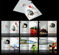 一套精美中国风旅游画册