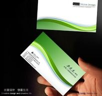 绿色环保名片PSD