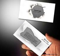 广告创意名片PSD素材