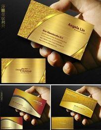 9款 高贵奢华名片设计素材PSD设计稿下载