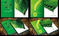 环保 茶叶 教育画册封面设计CDR格式