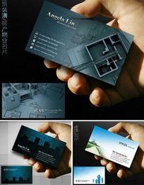 建筑工程公司名片 建筑设计名片