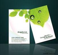 绿色环保名片 教育名片设计 PSD