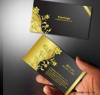 金色高级花纹名片PSD
