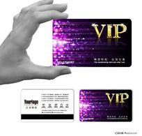 华丽闪烁星光VIP卡
