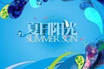 夏日阳光商场吊旗海报CDR