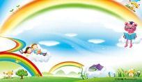 活泼可爱六一儿童节背景图(分层精细)