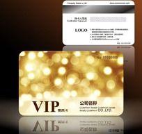 金色灯具VIP会员卡