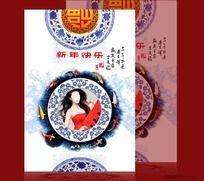 青花瓷贺年海报