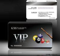 台球俱乐部VIP会员卡