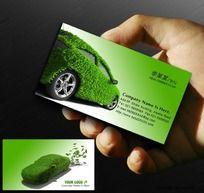 绿色环保 汽车服务名片PSD