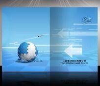 蓝色IT科技画册封面设计