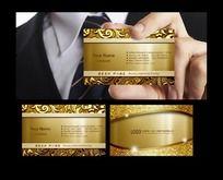 至尊贵奢华黄金属名片设计