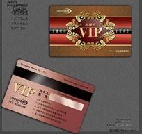 高档VIP卡