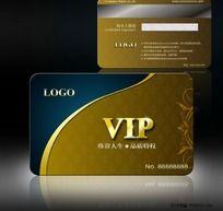 VIP会员卡设计欣赏 贵宾卡