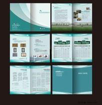 电器产品企业宣传画册设计CDR格式