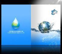 精美水纹画册封面设计 蓝色水资源画册