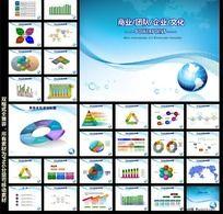 蓝色科技PPT 电子PPT 工业PPT