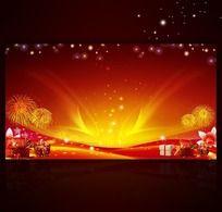 喜庆节日展板背景设计
