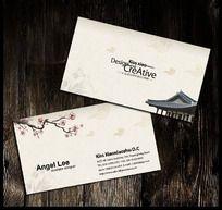 韩国料理名片 餐饮名片 美食名片设计
